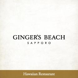 GINGER'S BEACH